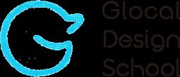 グローカルデザインスクール